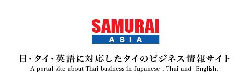 Samurai Asia